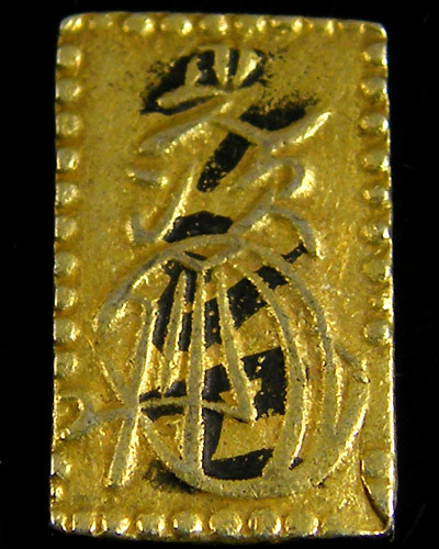 note personal message kanji on coin