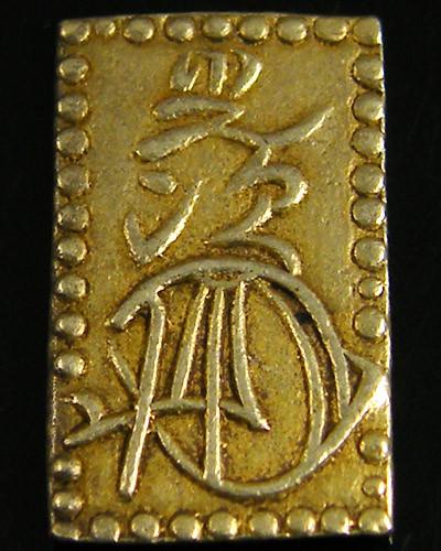 MEIJI DYNASTY NIBUKIN  GOLD COIN 1868-1869     JCC 7