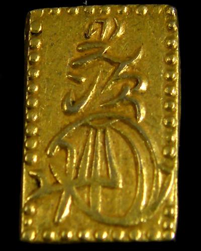 MEIJI DYNASTY NIBUKIN GOLD COIN 1868-1869     JCC 10