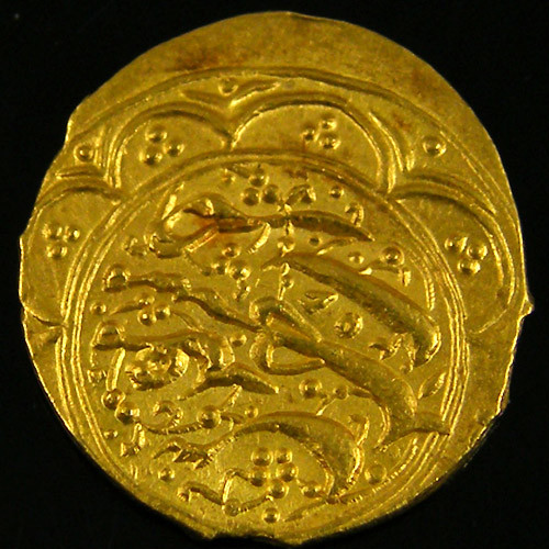 ANCIENT ARAB  GOLD ONE TOMAN COIN 1250-1264 AH.  APC3