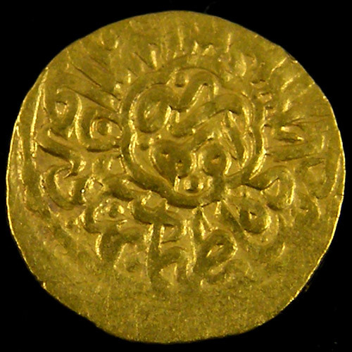 ANCIENT ARAB  GOLD 1/4 MESQUAL COIN 1523-1576 AD. APC4
