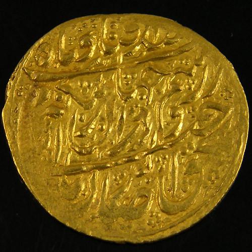 ANCIENT ARAB  GOLD QUARTER ASHRAFI COIN 1116-1193 AH APC6