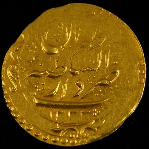 ANCIENT ARAB GOLD TOMAN COIN 1212-1250 AH. APC8