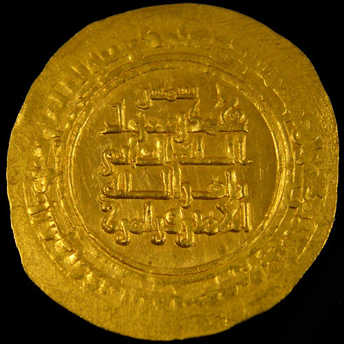ANCIENT PERSIAN GOLD DINAR COIN 1041-1051 AD. APC9