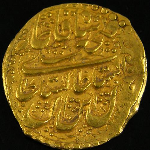 ANCIENTARAB  GOLD TOMAN COIN 1212-1250 AH. APC10