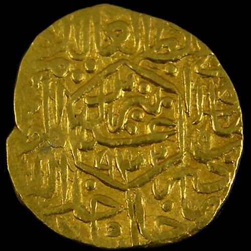 ANCIENT PERSIAN GOLD 1/2 MESQUAL COIN 930-984 AH. APC14