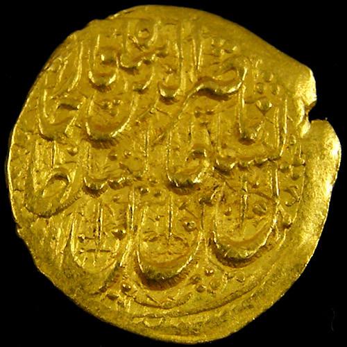 ANCIENT PERSIAN GOLD TOMAN COIN 1264-1313 AH. APC16