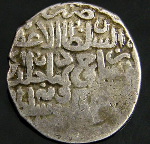 ANCIENT  ARAB  SILVER  TANKAS SHAHRUKH 1405-47 AD   APC23