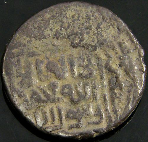 ANCIENT  PERSIAN SILVER  TANKAS SHAHRUKH 1405-47 AD   APC27