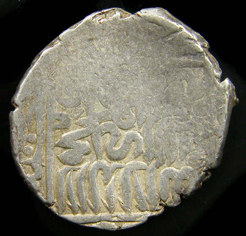 ANCIENT  PERSIAN SILVER  SAFAVID TAHMASP I  SHAHIS AD APC36