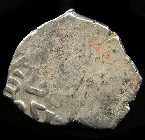 ANCIENT  ARAB  SILVER  MAMLUK BAYBARS  DIRHAM 715- APC37