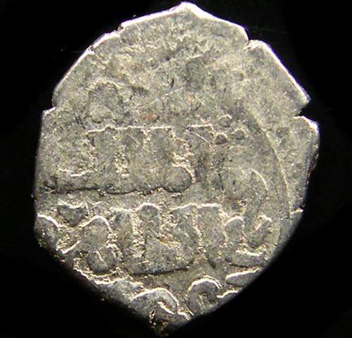 ANCIENT  PERSIAN SILVER  MAMLUK BAYBARS  DIRHAM 715- APC40