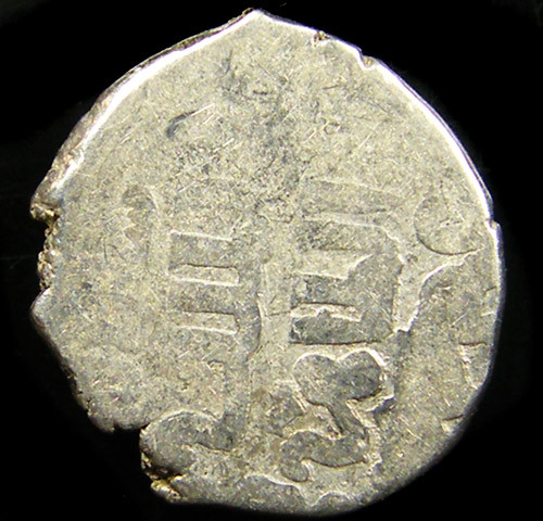 ANCIENT  PERSIAN SILVER  MAMLUK BAYBARS  DIRHAM 715- APC42