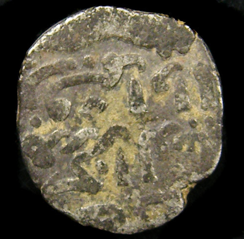 MEDIEVAL ISLAMIS SILVER  DIRHAM  13-14TH CEN COIN J 759