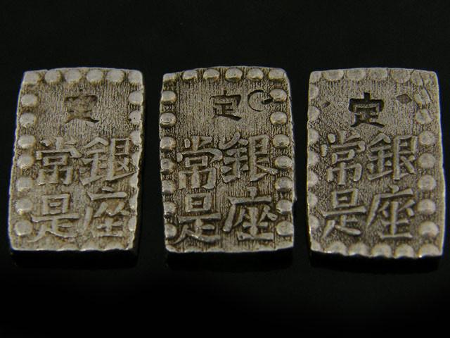1854 KAEI.ANSEI.ISSHUGIN  ERA   JAPAN SILVER BAR COIN JCC 24