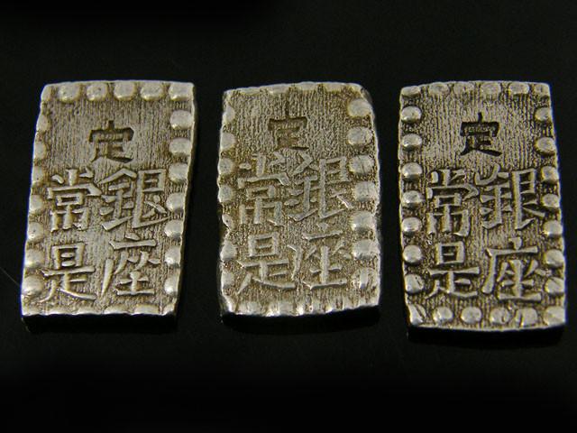 1854 KAEI.ANSEI.ISSHUGIN  ERA   JAPAN SILVER BAR COIN JCC 27