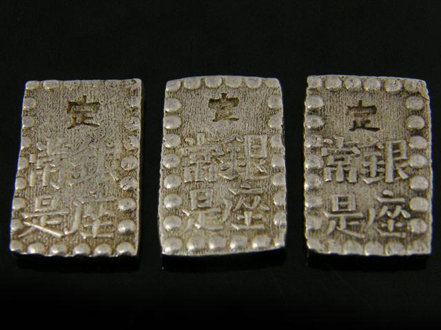 1854 KAEI.ANSEI.ISSHUGIN  ERA   JAPAN SILVER BAR COIN JCC 28