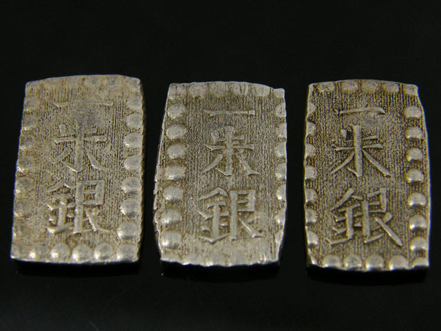 1854 KAEI.ANSEI.ISSHUGIN  ERA   JAPAN SILVER BAR COIN JCC 29