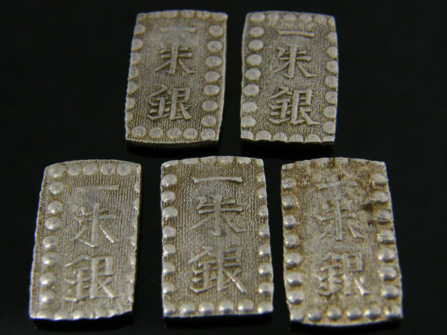 1854 KAEI.ANSEI.ISSHUGIN  ERA   JAPAN SILVER BAR COIN JCC32