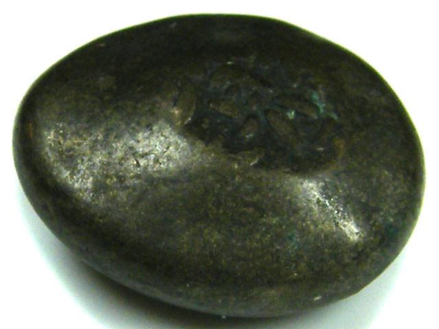 1736-1820 MAMEITAGIN  ERA JAPAN  SILVER  SLUG COIN JCC44