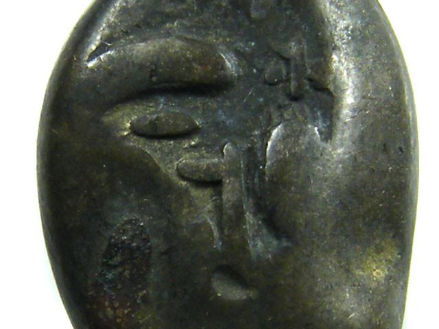 1736-1820 MAMEITAGIN  ERA JAPAN  SILVER  SLUG COIN JCC 54