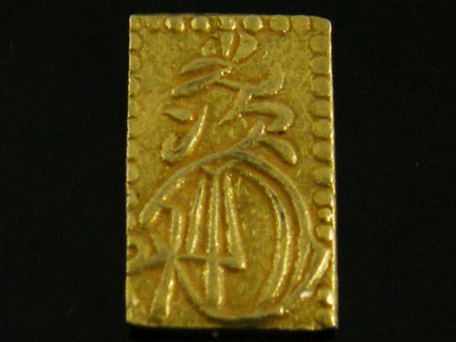 MEIJI DYNASTY NIBUKIN  GOLD COIN 1868-1869     JCC 64