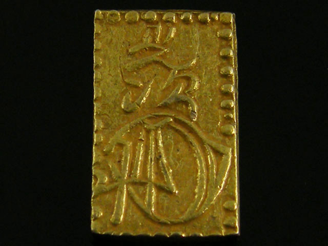 MEIJI DYNASTY NIBUKIN  GOLD COIN 1868-1869     JCC 66