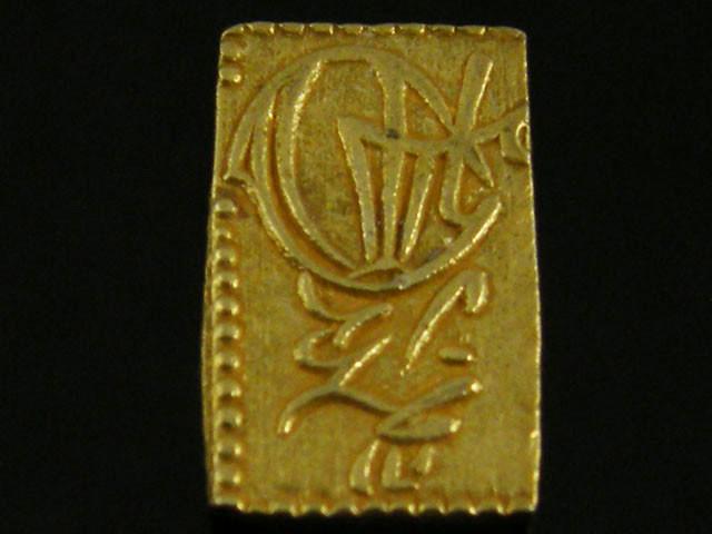 MEIJI DYNASTY NIBUKIN  GOLD COIN 1868-1869     JCC 68