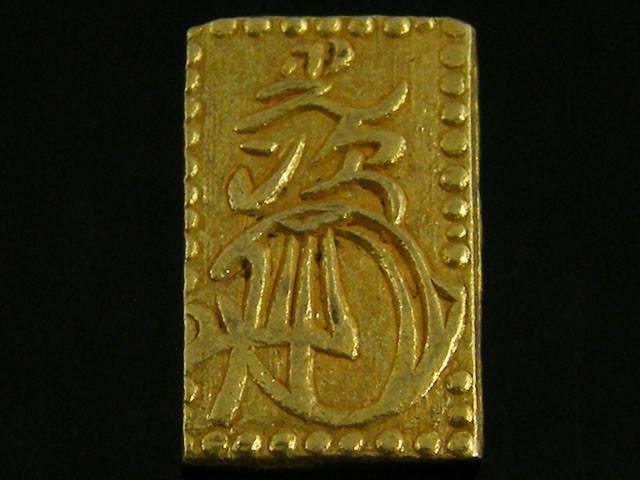 MEIJI DYNASTY NIBUKIN  GOLD COIN 1868-1869     JCC 74
