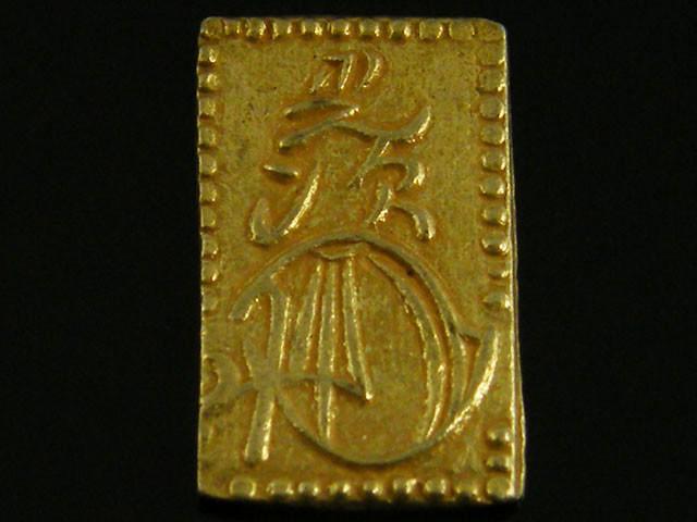 MEIJI DYNASTY NIBUKIN  GOLD COIN 1868-1869     JCC 77