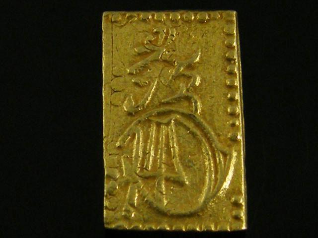 MEIJI DYNASTY NIBUKIN  GOLD COIN 1868-1869     JCC 79