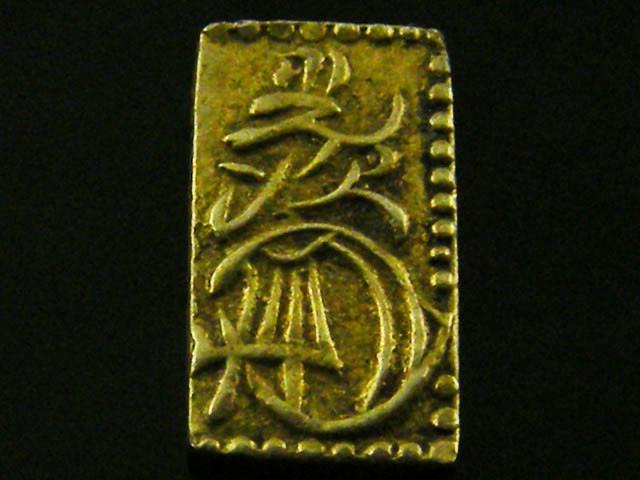 MEIJI DYNASTY MANEN NISHUBAN GOLD COIN  1860  JCC 96