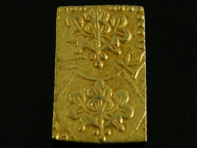 MEIJI DYNASTY MANEN NISHUBAN GOLD COIN  1860  JCC 98