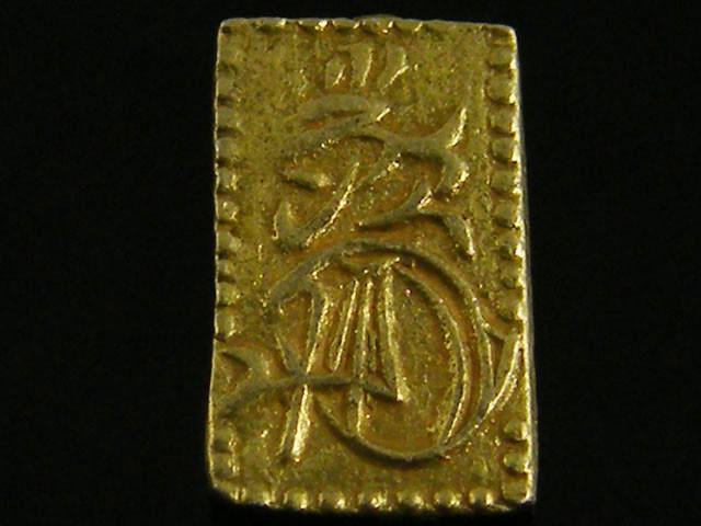 MEIJI DYNASTY MANEN NISHUBAN GOLD COIN  1860  JCC 99