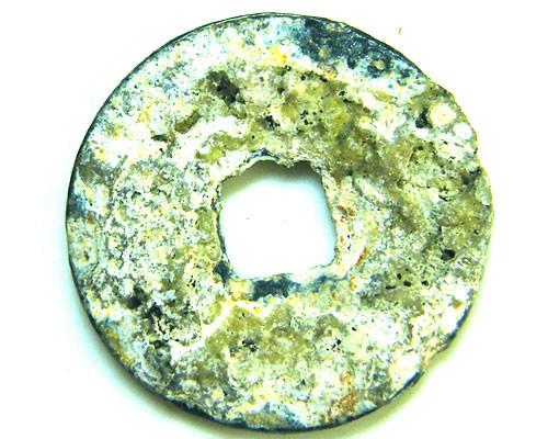 RARE ZINC CASH 1739-65 AD         OP 767