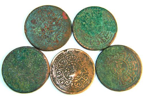 TIBET AE SHO 1920s  PARCEL 5 COINS          OP 773