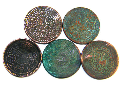 TIBET AE SHO 1920s  PARCEL 5 COINS          OP 784