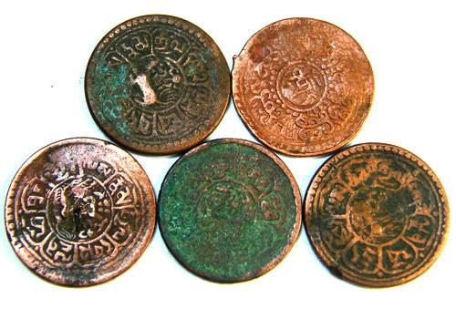 TIBET AE SHO 1920s  PARCEL 5 COINS          OP 785