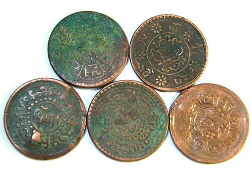 TIBET AE SHO 1920s  PARCEL 5 COINS          OP 788
