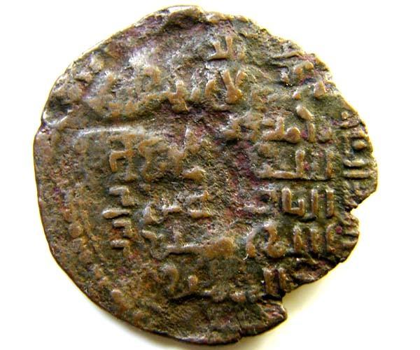 Ayyubids Al - Adil - Abu - Bakr circa 1195 - 1200 A   ac 79