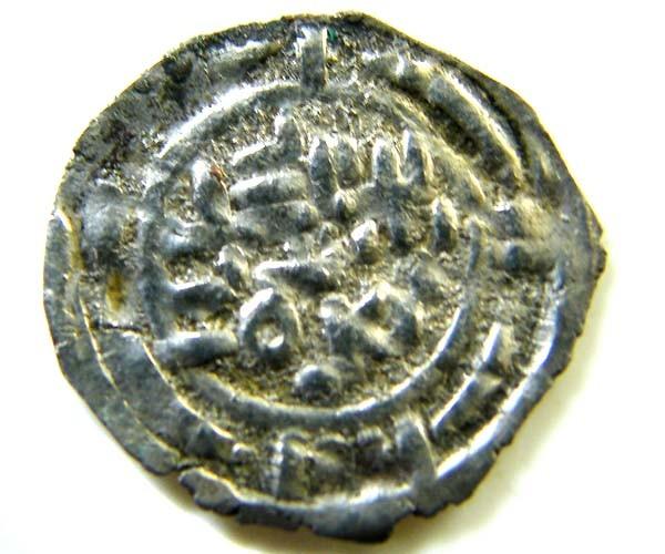 Calip al Nosir circa 1180 - 1225 AD    CODE AC 94