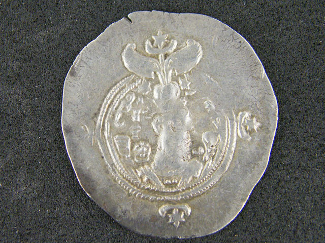 ANCIENT PERSIAN SILVER  COIN    OP 994