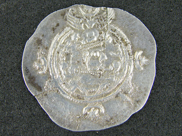 Sasanian king by the name of Xusro V 631-633?       OP 995