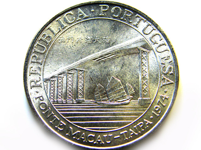 MACAO  UNC  COIN   20 PATACAS 1974    OP923
