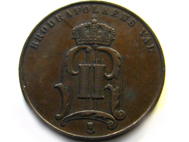 SWEDEN 5 ORE 1899     OP 969