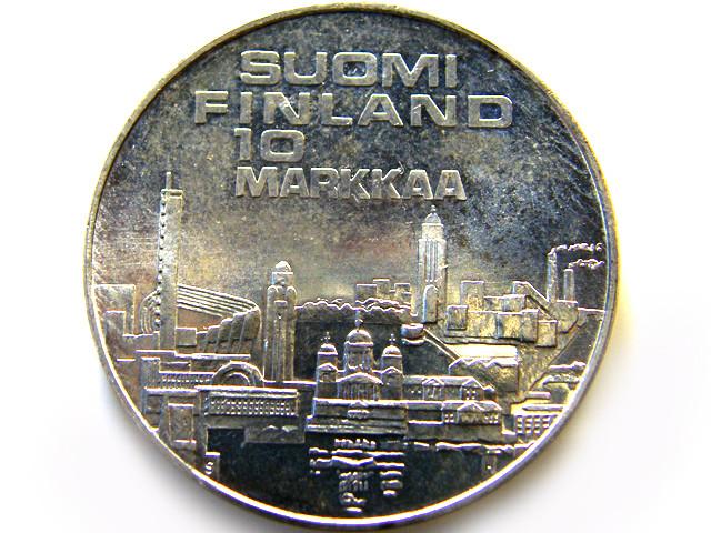 FINLAND SILVER CROWN 1971 HELSINKI  OP 979