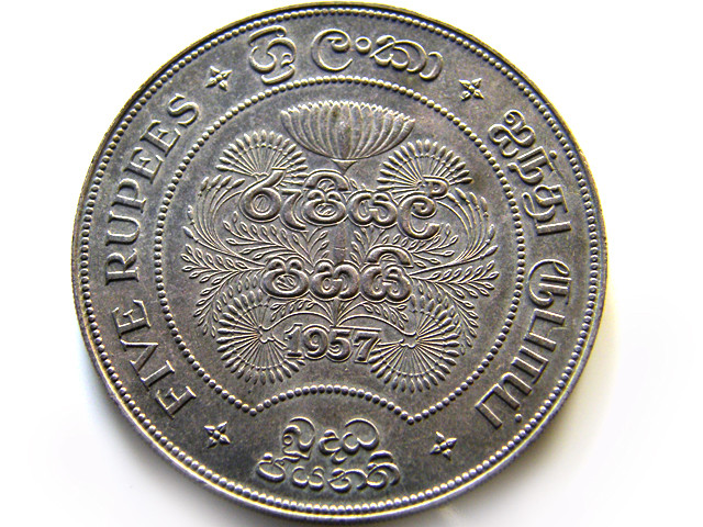 2500 RUPEE CELYON SILVER COIN 1957  OP 981