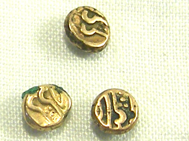 3 INDIA GOLD COIN MED PURITY FANAMS 17-18TH CENTUARY OP 1032