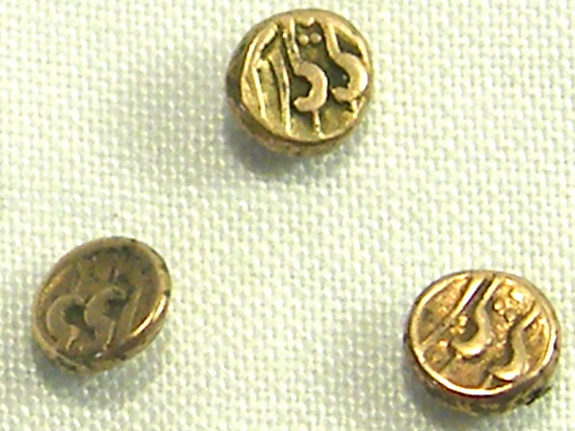 3 INDIA GOLD COIN MED PURITY FANAMS 17-18TH CENTUARY OP 1033