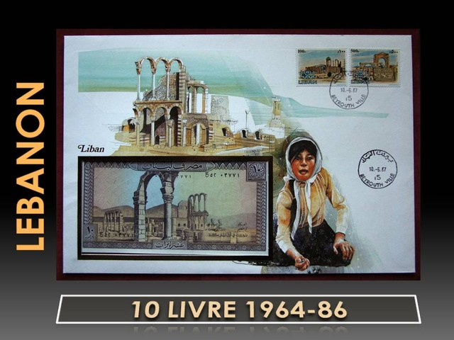 Lebanon 10 Livre 1964-86 UNC